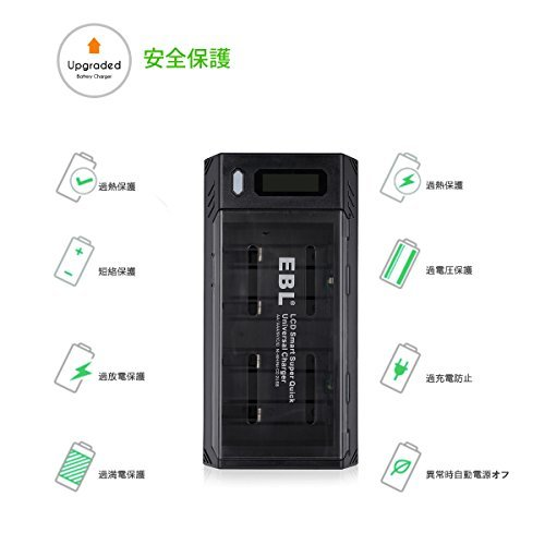EBL 充電器単一 単二 単三 単四 9Vに対応 ニッケル水素・ニカド充電池急速専用充電器 2 USB (1.0A*2) 同時充_画像5