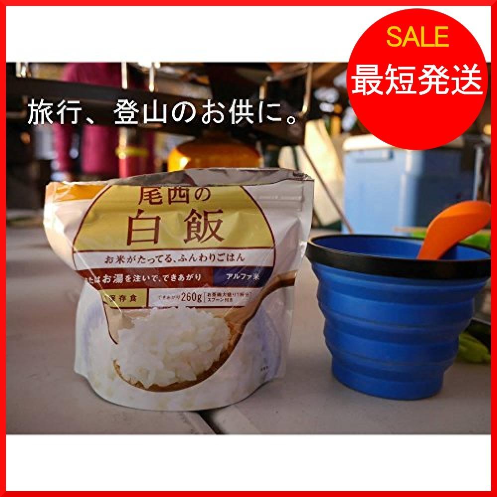 尾西食品 アルファ米 わかめごはん100g×5食_画像4