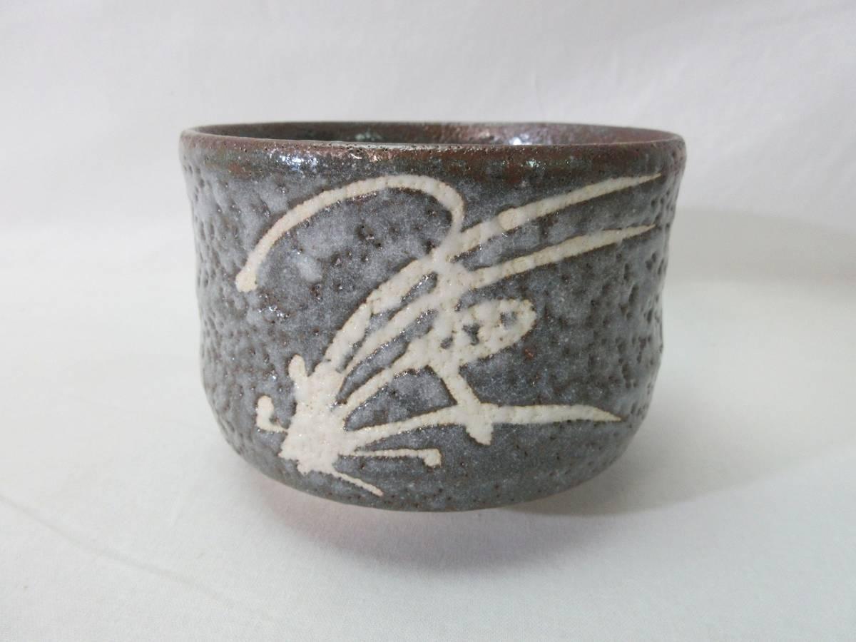 IG04032 [old tea bowl Caucasian box Potentian Rotaphyuji] Veteran tea ceremony tea bowl Matcha bowl Pointed tea hot water fart house Shino Retro visitor hospitality Hospitous Honed Hito I