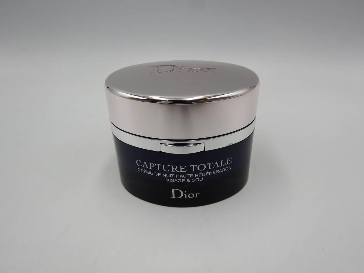 ○Dior/ディオール/CAPTURE/カプチュール/TOTALE/トータル/インテンシブ/ナイトクリーム/夜用クリーム/60ml/テスター