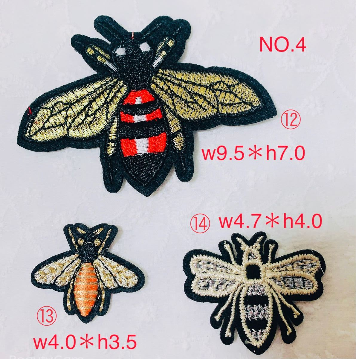 刺繍 アイロンワッペン 蜂ワッペン 3〜4枚  14種類から選べる