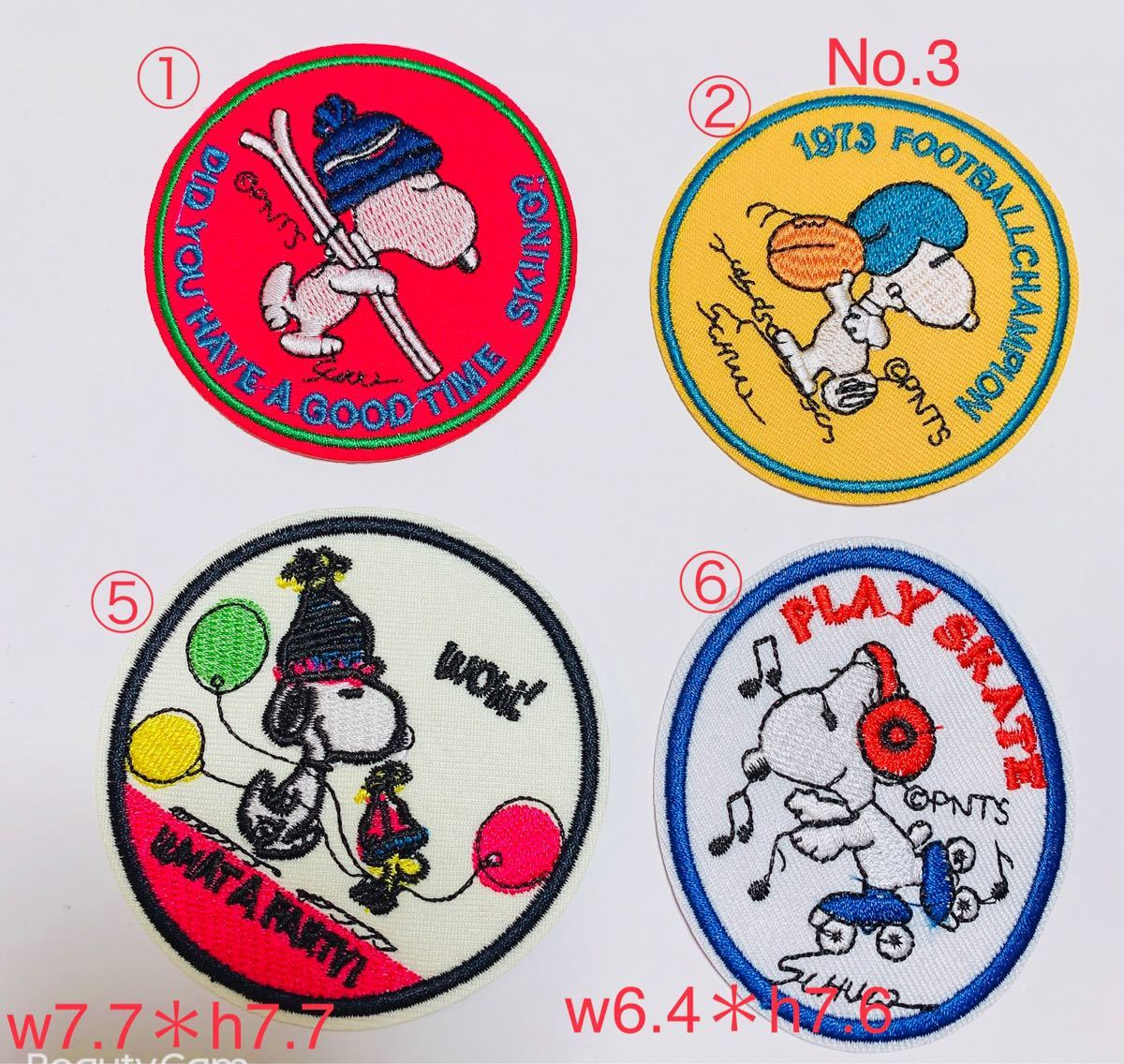 アイロンワッペン2枚〜5枚セット すヌーピーモチーフ 刺繍ワッペン ハンドメイド用