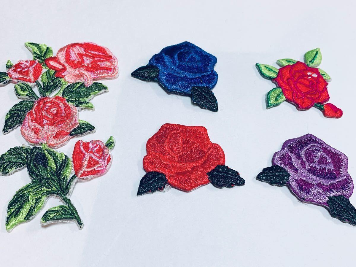 花柄ワッペン5枚 アイロンワッペン 刺繍ワッペン ローズワッペン バラワッペン