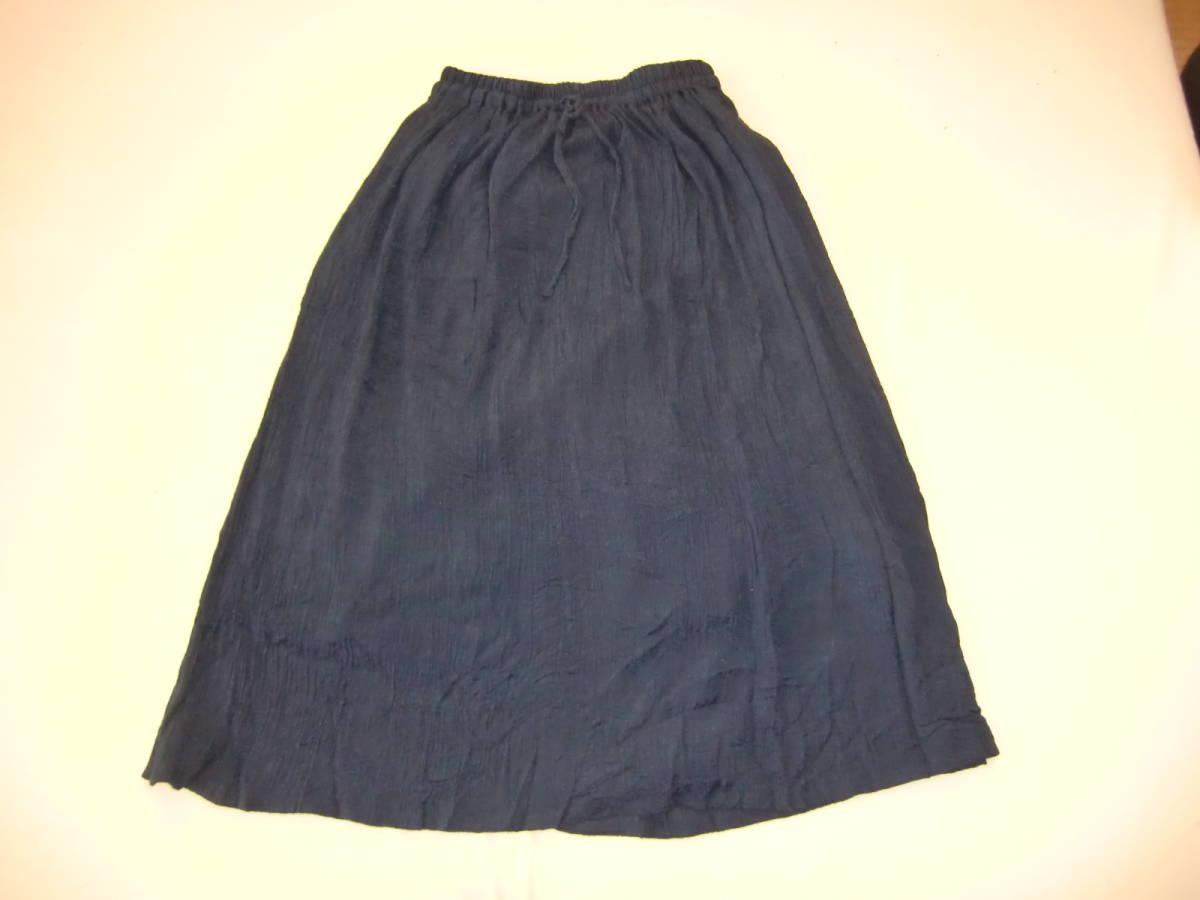 〇 SM2 ロングスカート サイズF_画像1