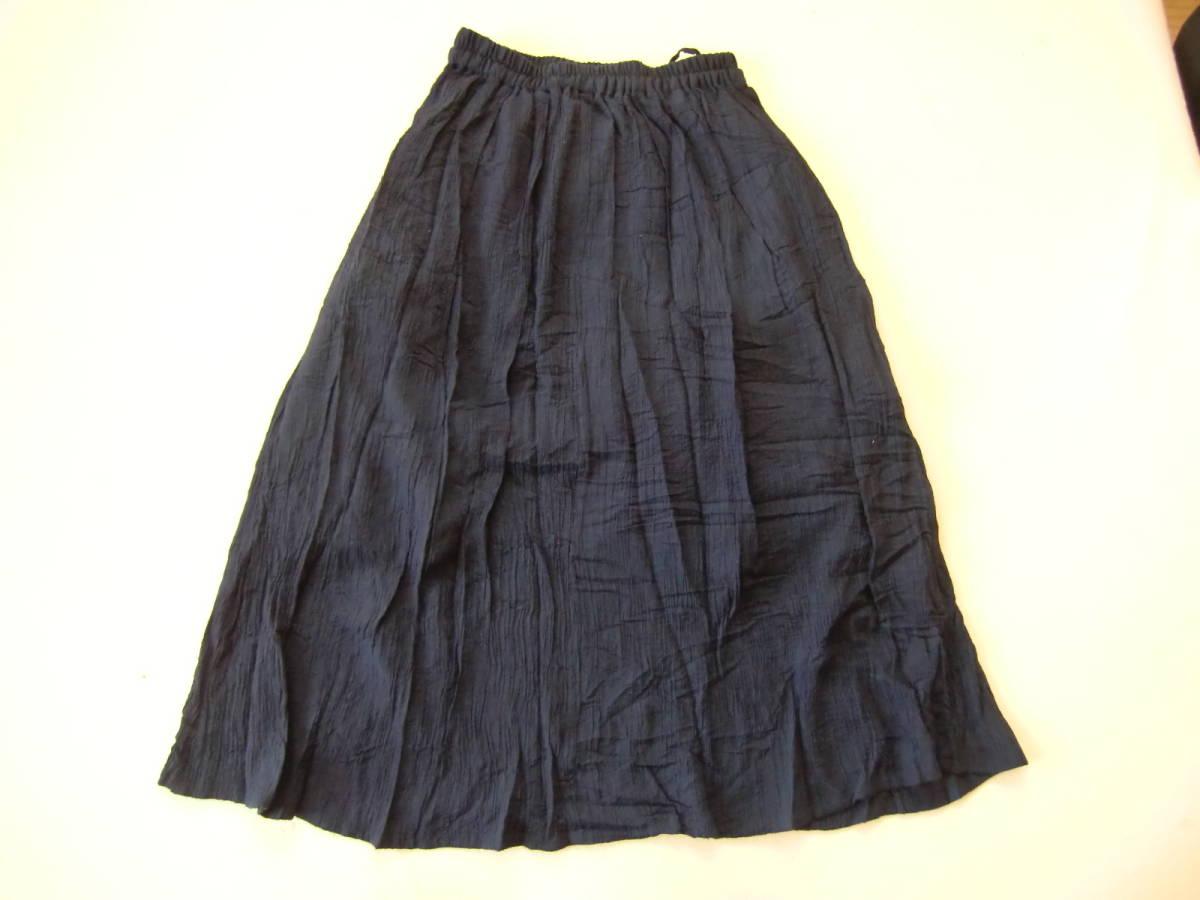 〇 SM2 ロングスカート サイズF_画像2