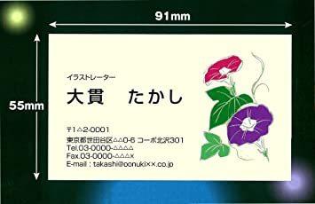 アイボリー コクヨ マルチプリンタ用 名刺用紙 A4 100枚 アイボリー KPC-VE15LY_画像3