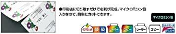 アイボリー コクヨ マルチプリンタ用 名刺用紙 A4 100枚 アイボリー KPC-VE15LY_画像2