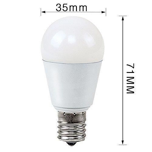 28~46CM Szbritelight 水槽ライト アクアリウムライト LED 熱帯魚ライト 水槽照明 12W 24LED 2_画像3