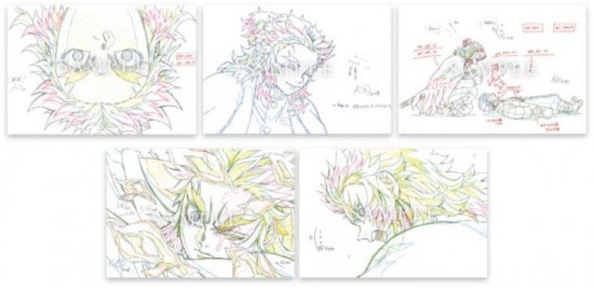 煉獄杏寿郎 鬼滅の刃 無限列車編コラボレーションカフェ2期前半展示 原画ポストカードセットufotable