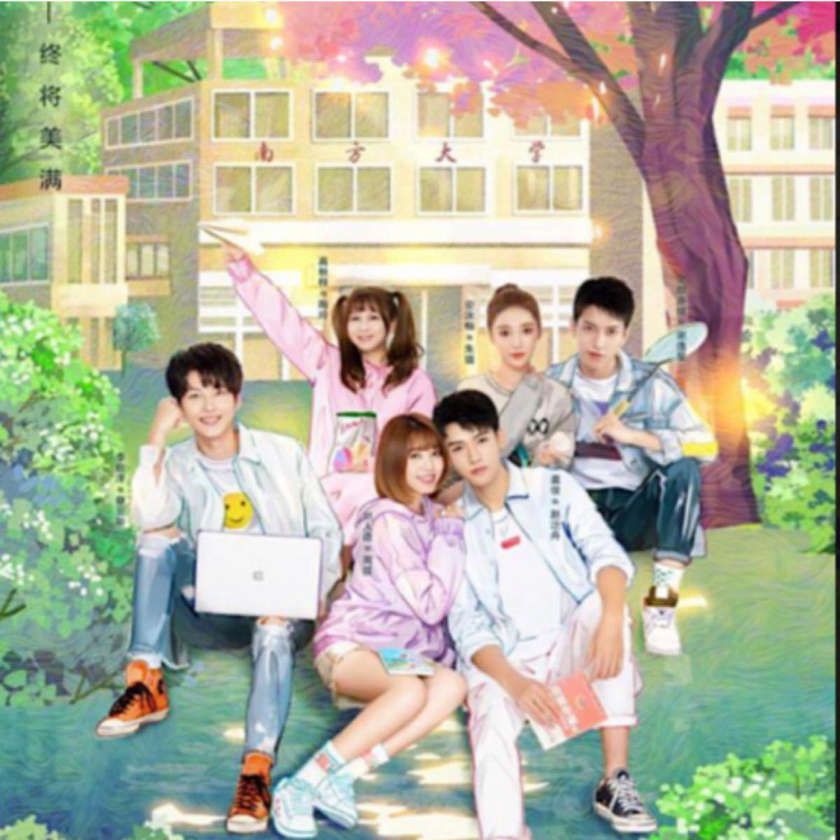 中国ドラマ ロマンスの方程式