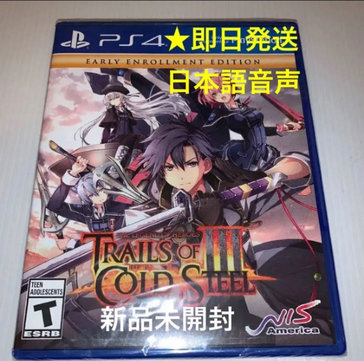 The Legend of Heroes III ps4 ソフト ★北米版★新品
