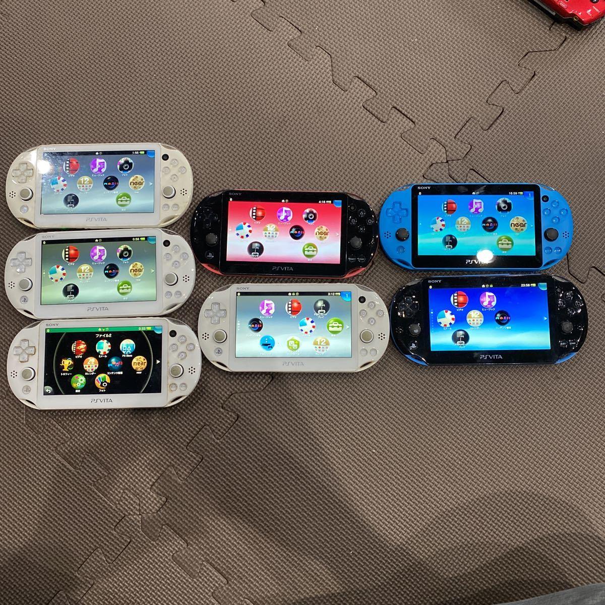 ジャンク品 PS Vita 2000 まとめて7台セット 通電確認済み