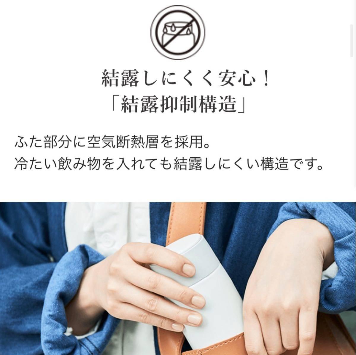象印 ZOJIRUSHI ステンレスボトル 魔法瓶 水筒 360ml 白 新品 ZOJIRUSHI ステンレスマグ