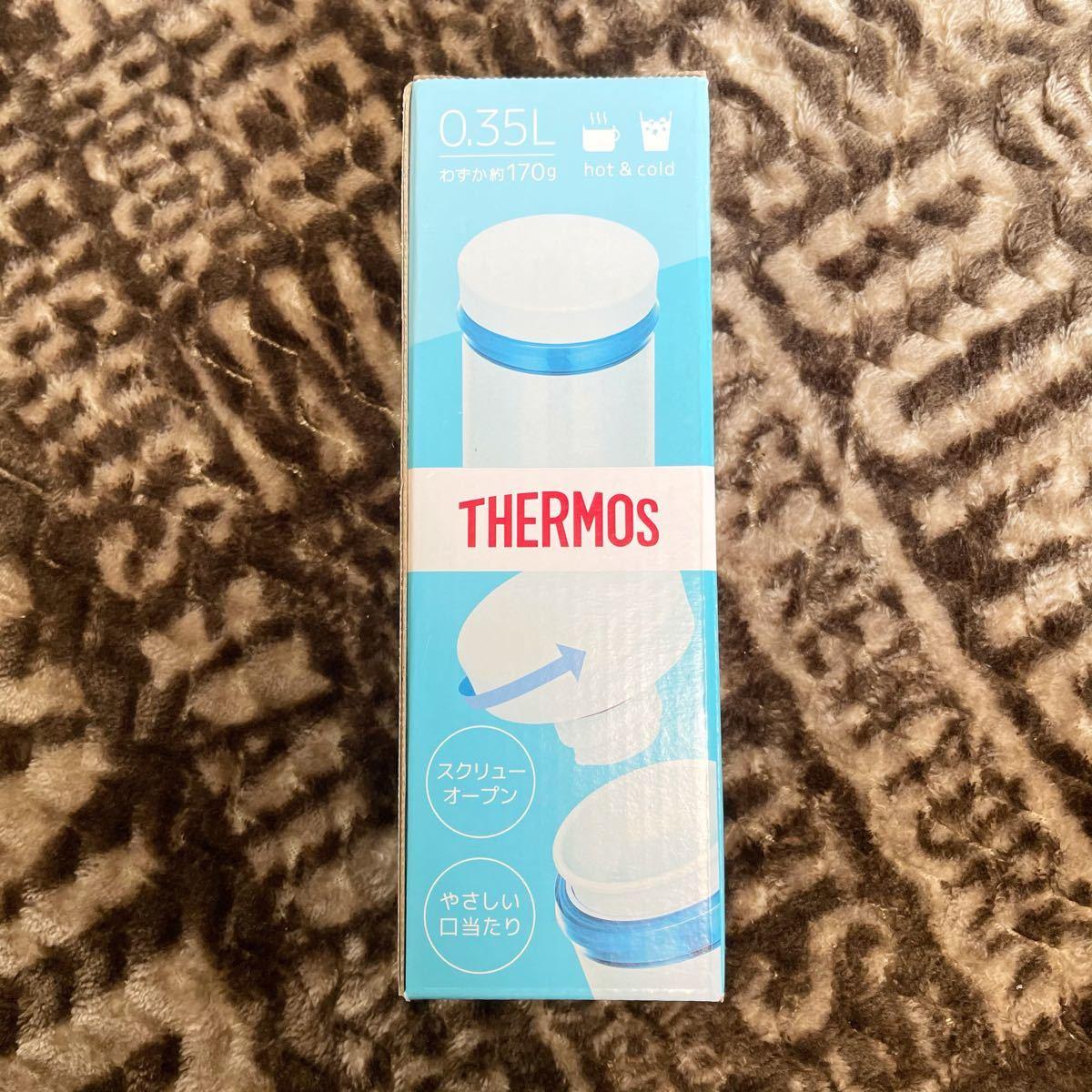 サーモス 水筒 ステンレス 真空断熱携帯マグ 350 魔法瓶 保冷保温 新品 真空断熱 サーモス水筒 マグ THERMOS