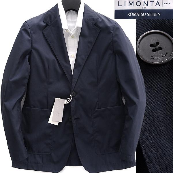 新品 4.6万 カルバンクライン LIMONTA per KOMATSU 撥水 ジャケット 34 (S) 紺 【J47071】 Calvin Klein メンズ 春夏 リモンタ ブレザー
