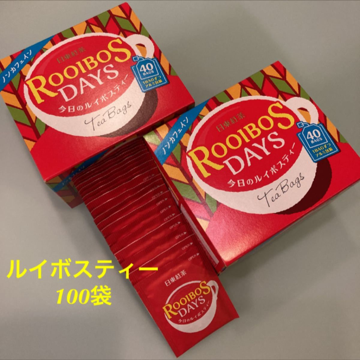 ルイボスティー100袋 日東紅茶