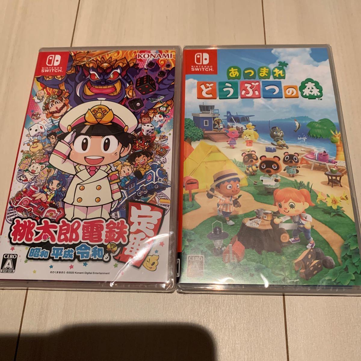 Nintendo Switch【新品未開封】あつまれどうぶつの森×桃太郎電鉄 2本セット