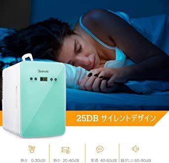 グリーン グリーン AstroAI 冷蔵庫 小型 ミニ冷蔵庫 小型冷蔵庫 冷温庫 6L 化粧品 小型でポータブル 家庭 車載両用_画像6