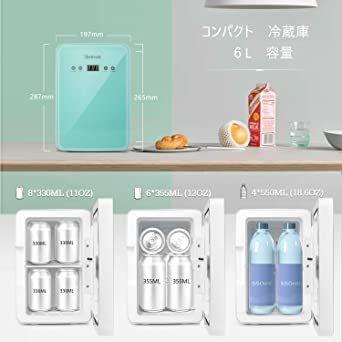 グリーン グリーン AstroAI 冷蔵庫 小型 ミニ冷蔵庫 小型冷蔵庫 冷温庫 6L 化粧品 小型でポータブル 家庭 車載両用_画像2