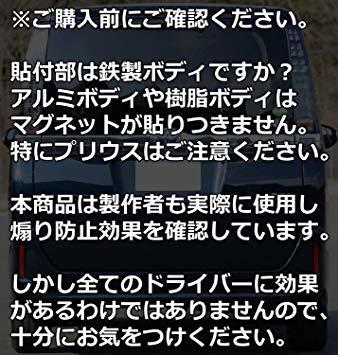 MT限定 14×7.1cm マニュアル車 MT注意ステッカー【耐水マグネット】MT限定 突然のエンスト 坂道後退に注意(14&t_画像7