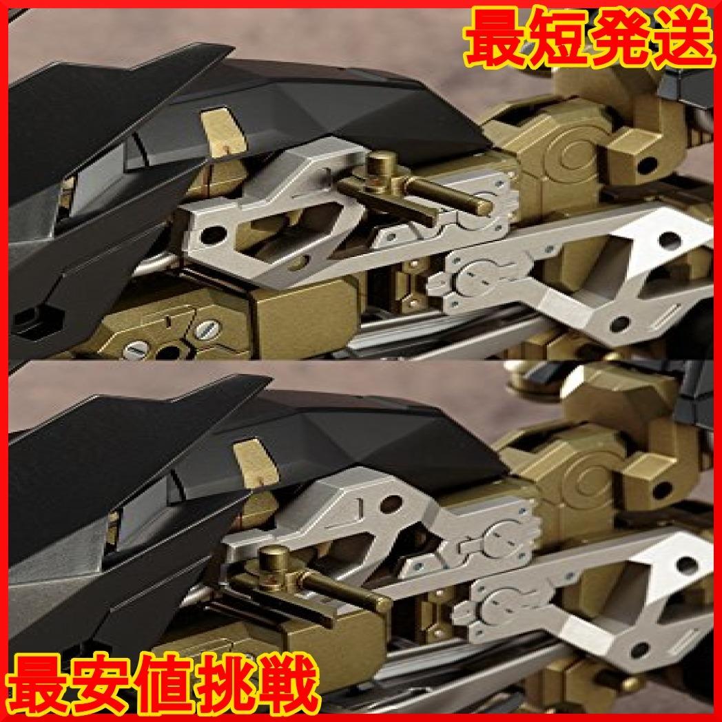 06 ラピッドレイダー M.S.G モデリングサポートグッズ ギガンティックアームズ06 ラピッドレイダー 全長約235㎜ NO_画像10