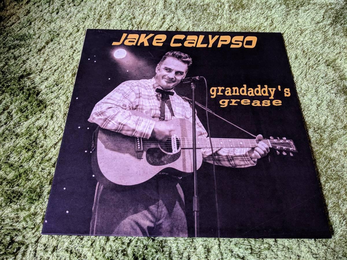 廃盤レアLP JAKE CALYPSO Grandaddy's Grease LP CHICKENS 2000s French Modern Rockabilly