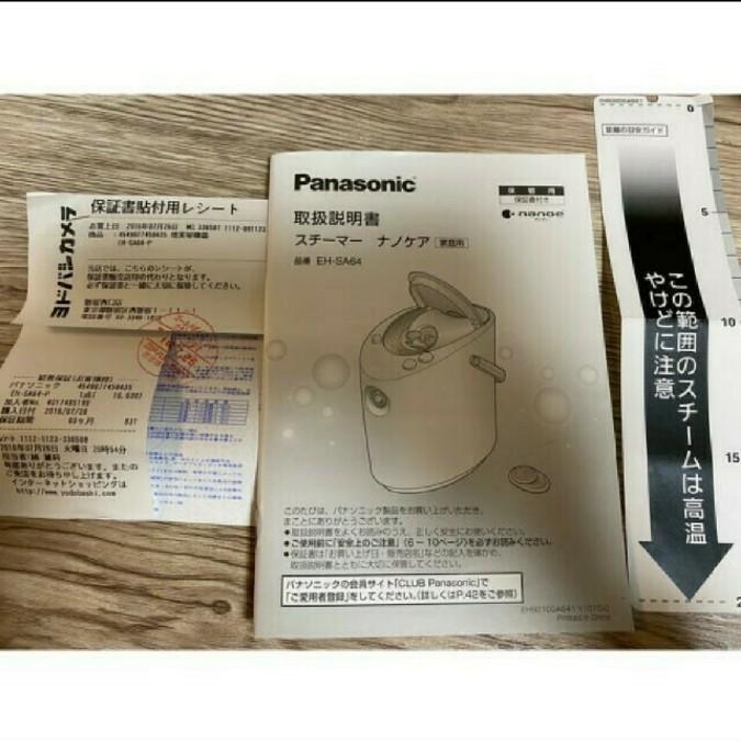 Panasonic パナソニック スチーマー ナノケア ナノイー