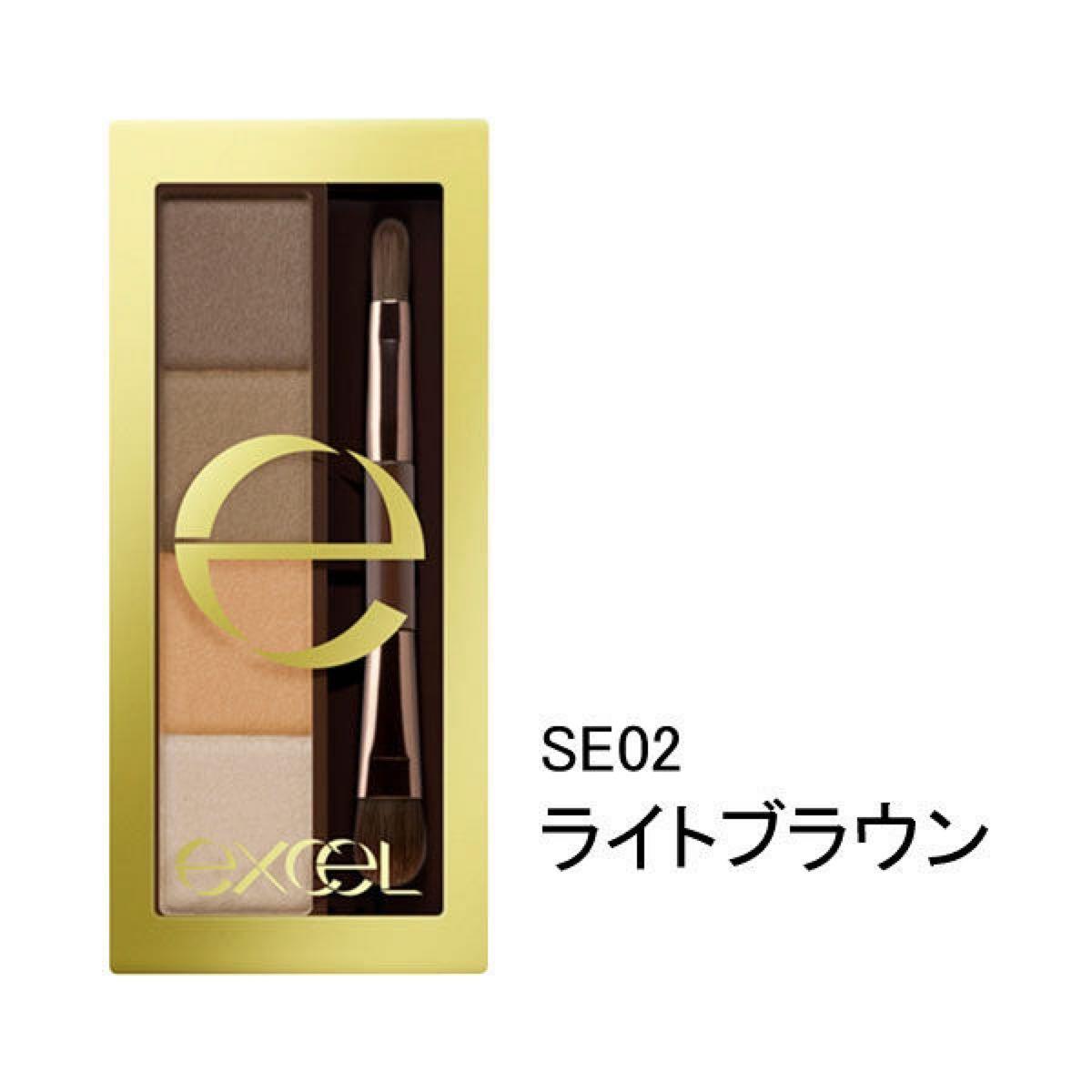 新品未使用 サナ エクセル スタイリングパウダーアイブロウ SE02 ライトブラウン アイブロウ パウダーアイブロウ