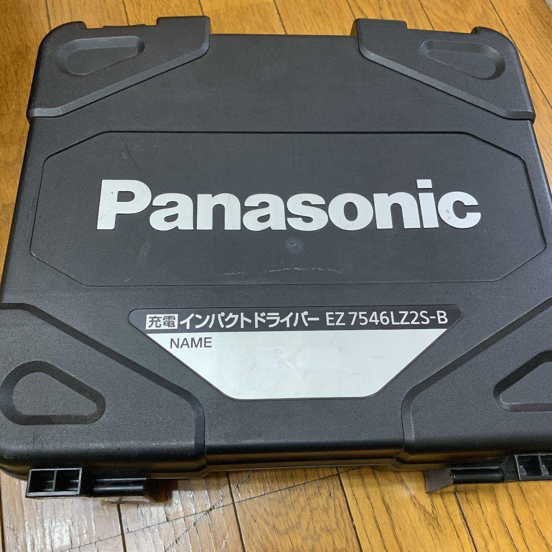 Panasonic パナソニック 充電式 インパクトドライバー マルチインパクトドライバー EZ75A1_画像4