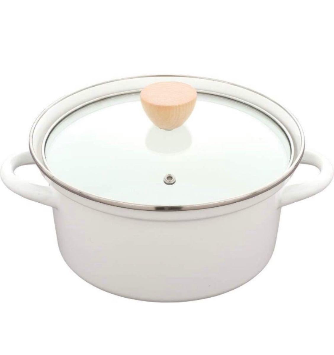 値下げ amie アミィ ホーロー 2点セット  鍋  両手鍋 片手鍋 パール金属  調理器具 ミルクパン IH対応 ガス対応