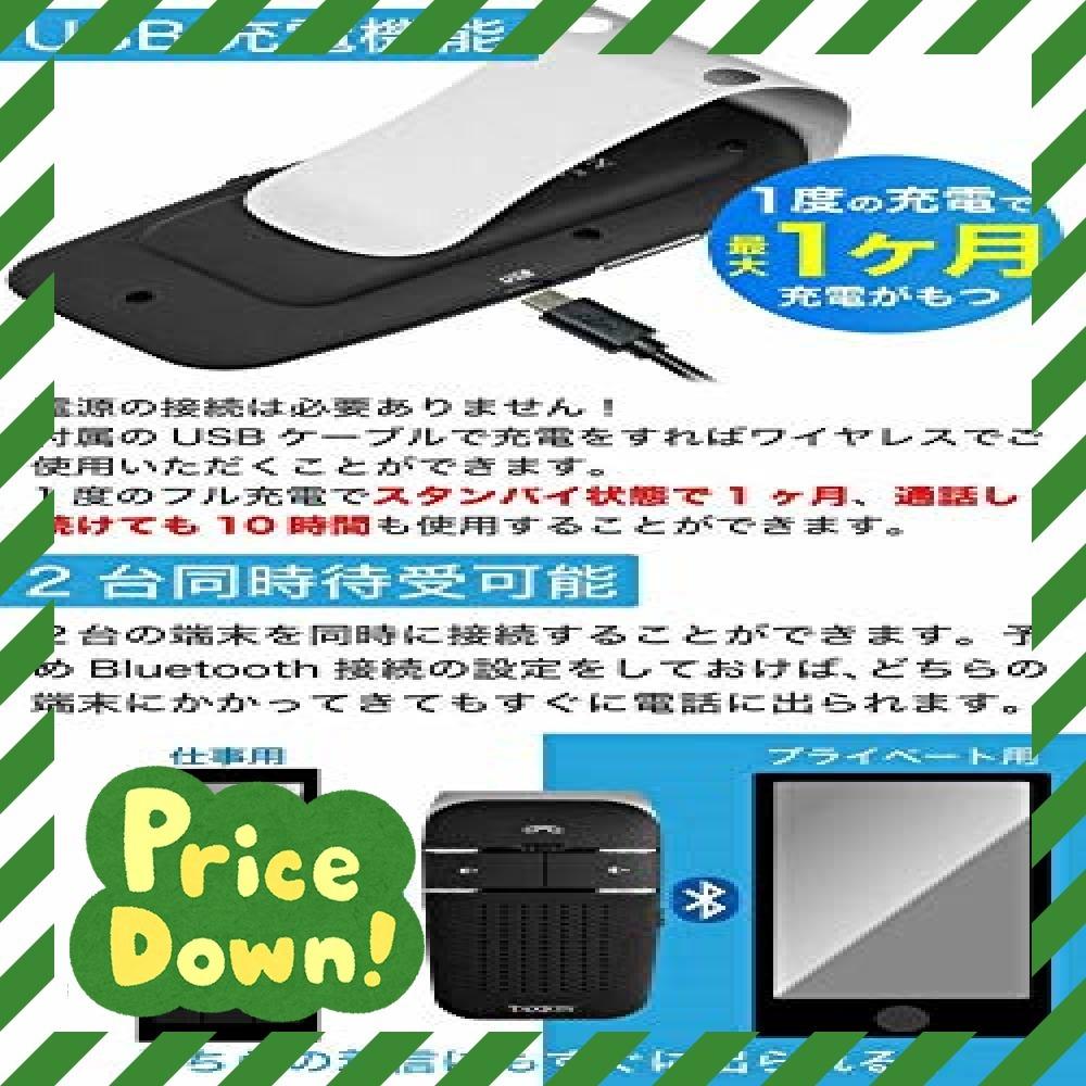 黒 車載 ワイヤレススピーカー【TAXION】 業務用対応 プロ仕様 Bluetooth 4.1 日本語アナウンス エアコン吹き_画像6