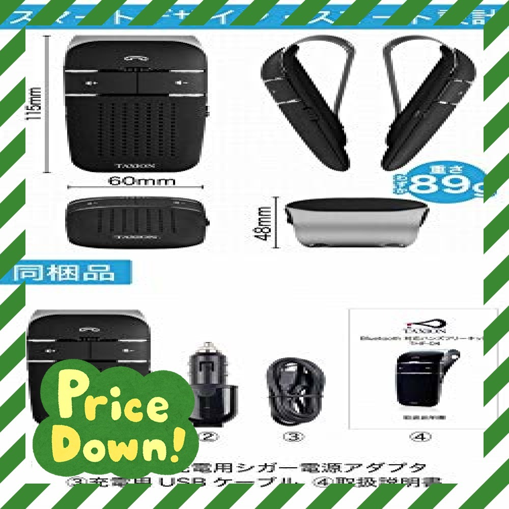 黒 車載 ワイヤレススピーカー【TAXION】 業務用対応 プロ仕様 Bluetooth 4.1 日本語アナウンス エアコン吹き_画像8