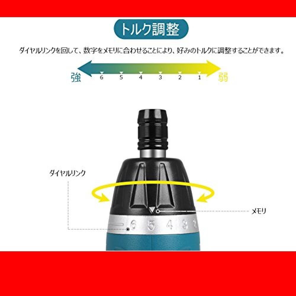 即決♪ZENKE 電動ドライバーセット 充電式 コードレス 正逆転切り替え トルク調整可 LEDライト付き 32本ビット1_画像6