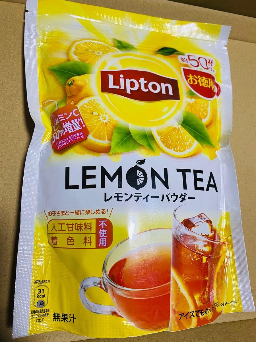 Lipton レモンティーパウダー 2×400g
