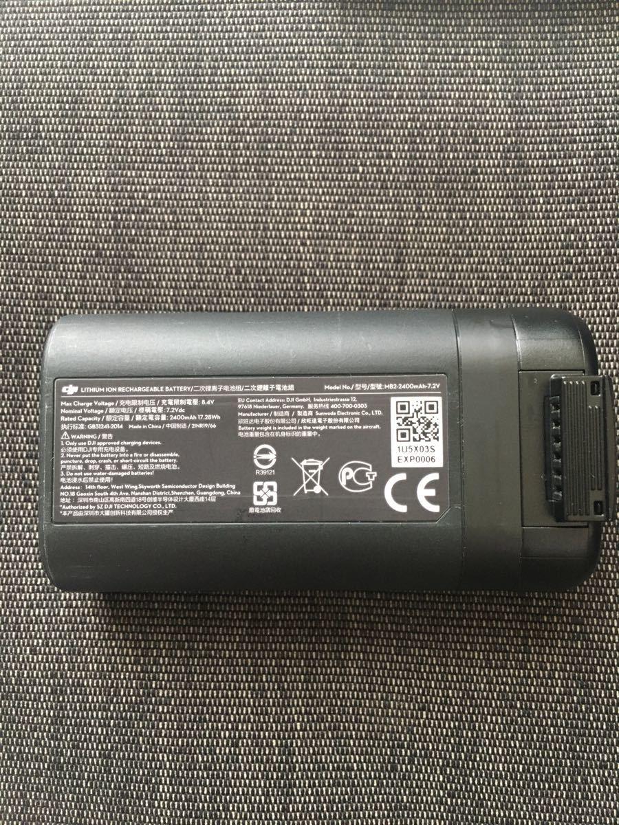 Mavic mini 2400mah 海外版バッテリーオープンボックス