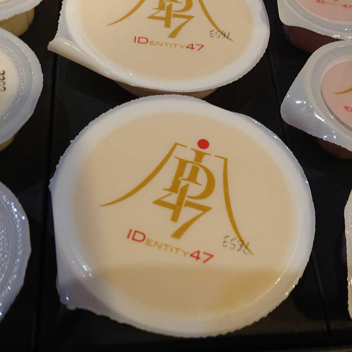 送料無料!!三越伊勢丹 シベール レアチーズケーキ・ミニプリン詰め合わせ アウトレット_画像3