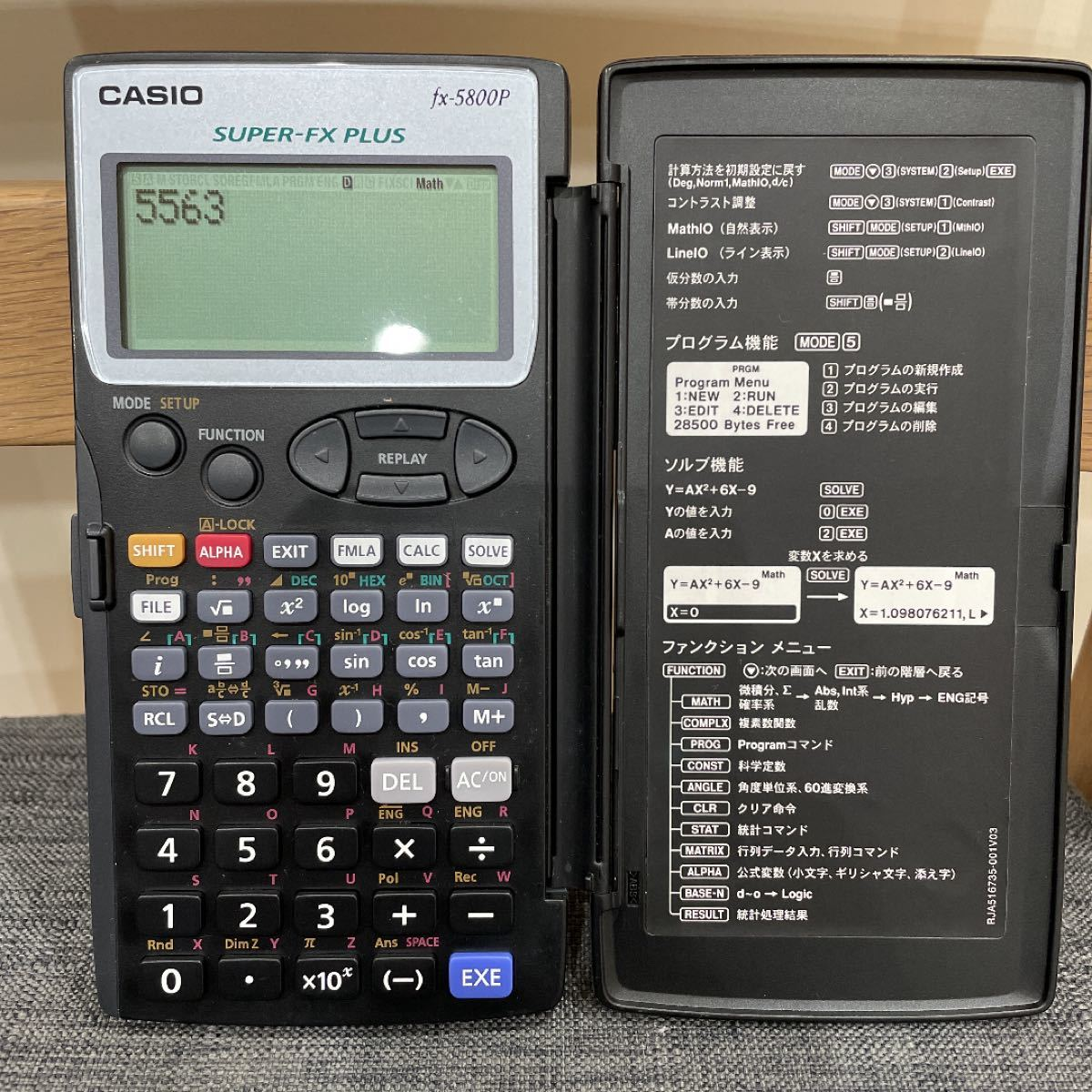 CASIO 関数電卓 fx-5800P