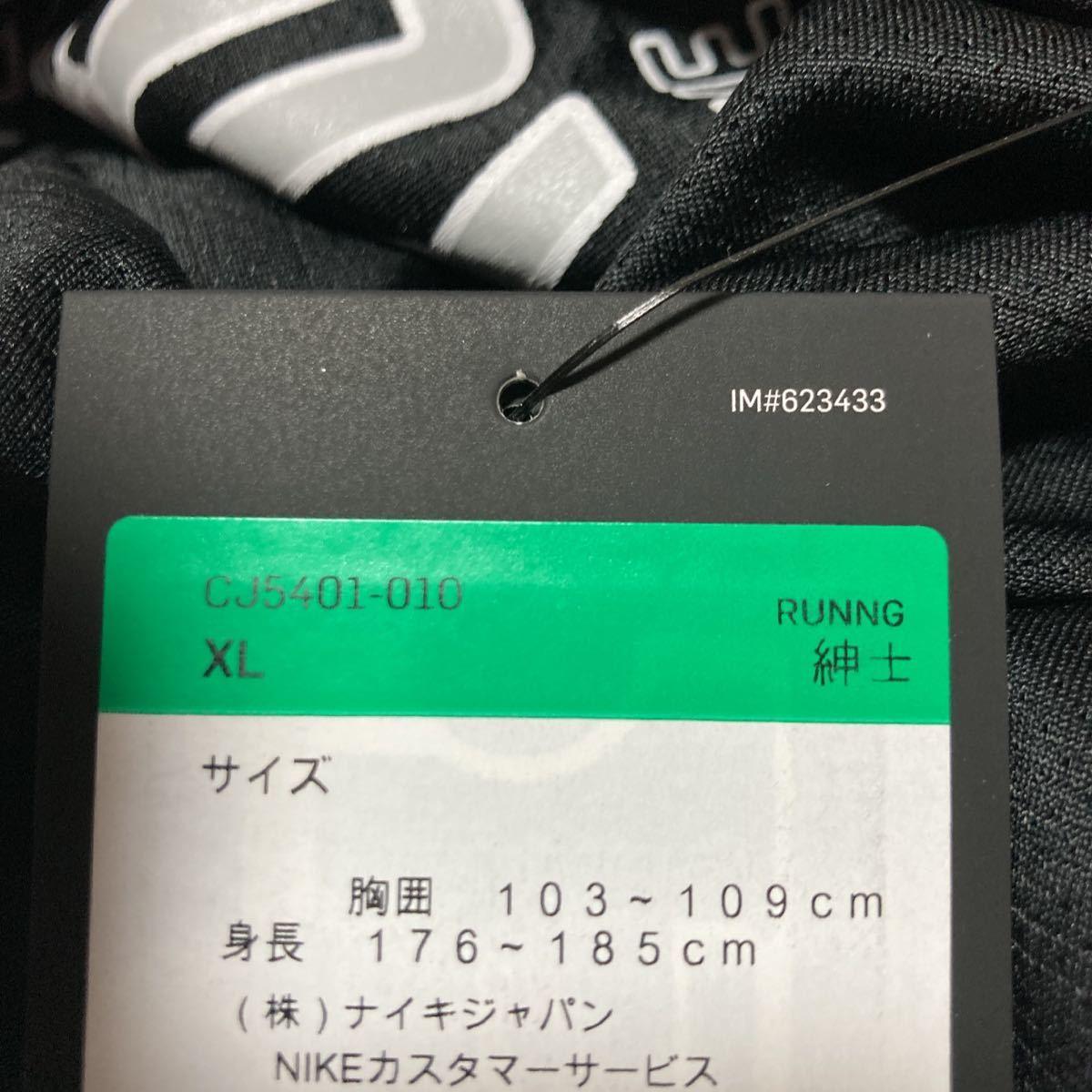 NIKE ランニングタンクトップ メンズ ブラック 新品未使用XL