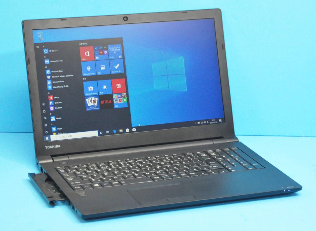 ★ 良品 上位モデル 高速SSD dynabook B65/A ★第6世代 Core i5-6300U/ メモリ8GB/ 新SSD:256GB M.2/ カメラ/ テンキー/ Office2019/ Win10_画像1
