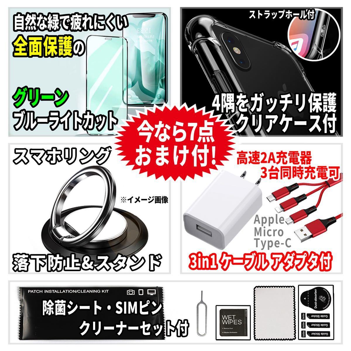 SIMフリー iPhone11ProMax 512GB 276 ゴールド 電池良好 完全動作品_画像2