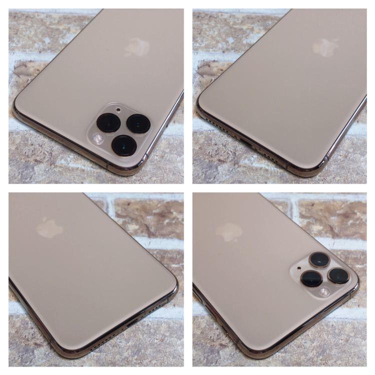 SIMフリー iPhone11ProMax 512GB 276 ゴールド 電池良好 完全動作品_画像5