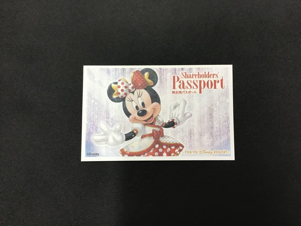 東京ディズニーリゾート 株主優待 ディズニーランド ディズニーシー パスポート_画像1
