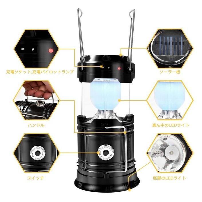 送料無料【カラー:ゴールド】 充電式 LEDランタン 懐中電灯 ソーラーパネル搭載 2in1給電方法 防災携帯式