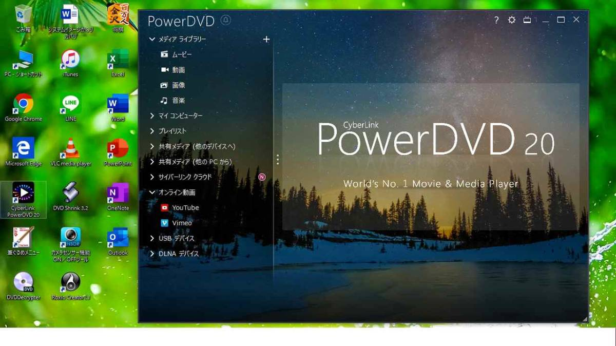 【新品 爆速SSD512搭載】☆高機能 インテル Core i5 ☆美品/ 最新Windows10/ 最新バージョン2004/ USB3.0/ Webカメラ/ 最新Office2019_高品質な映像をお楽しみください♪