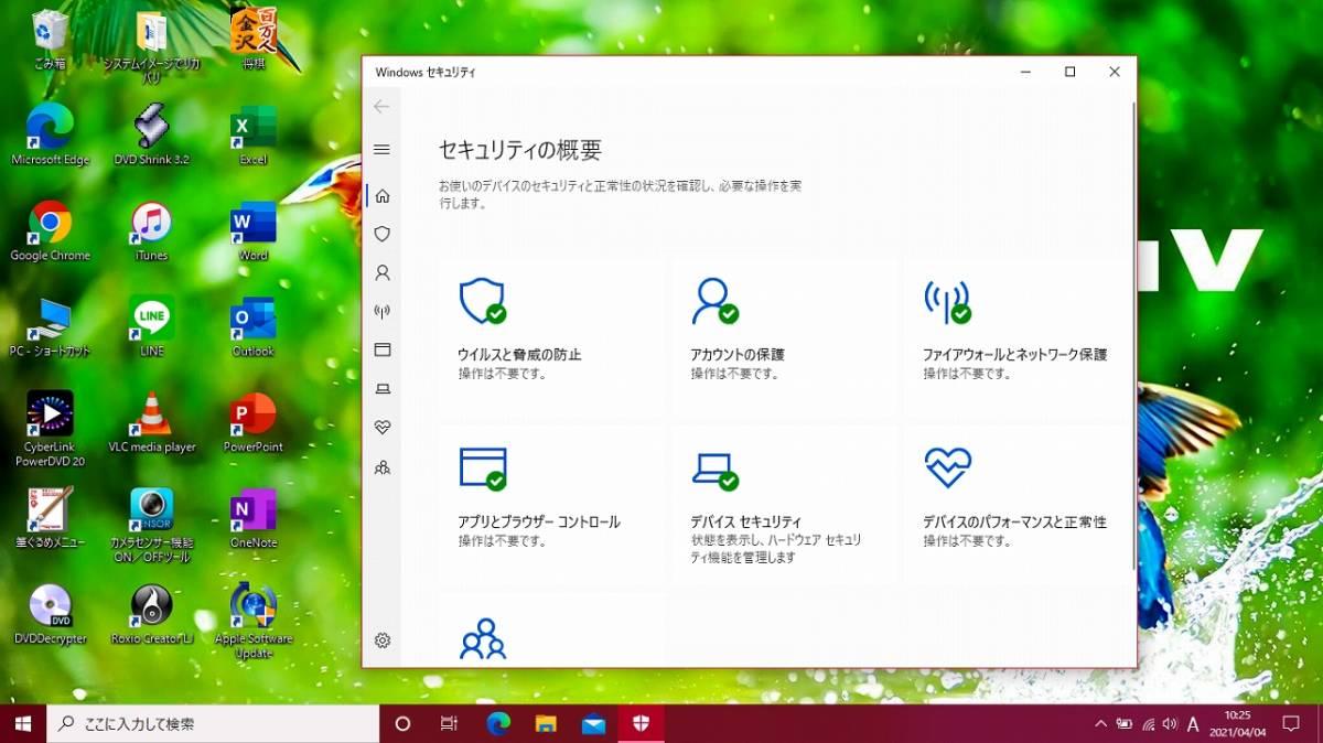【新品 爆速SSD512搭載】☆高機能 インテル Core i5 ☆美品/ 最新Windows10/ 最新バージョン2004/ USB3.0/ Webカメラ/ 最新Office2019_保護された安全な状態でお届けです♪