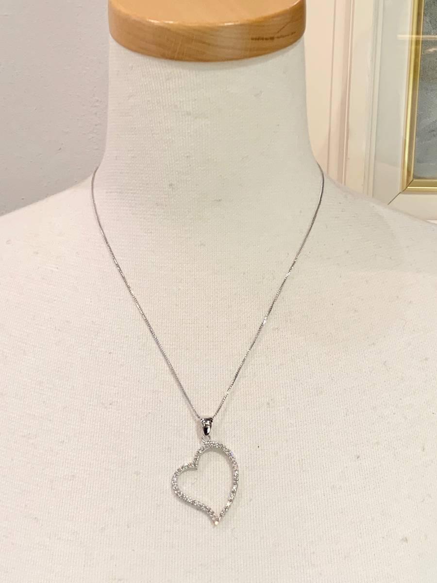 ☆税込☆<K18WG 7.0g>1.00ctダイヤモンドネックレス 大きなハート_画像1