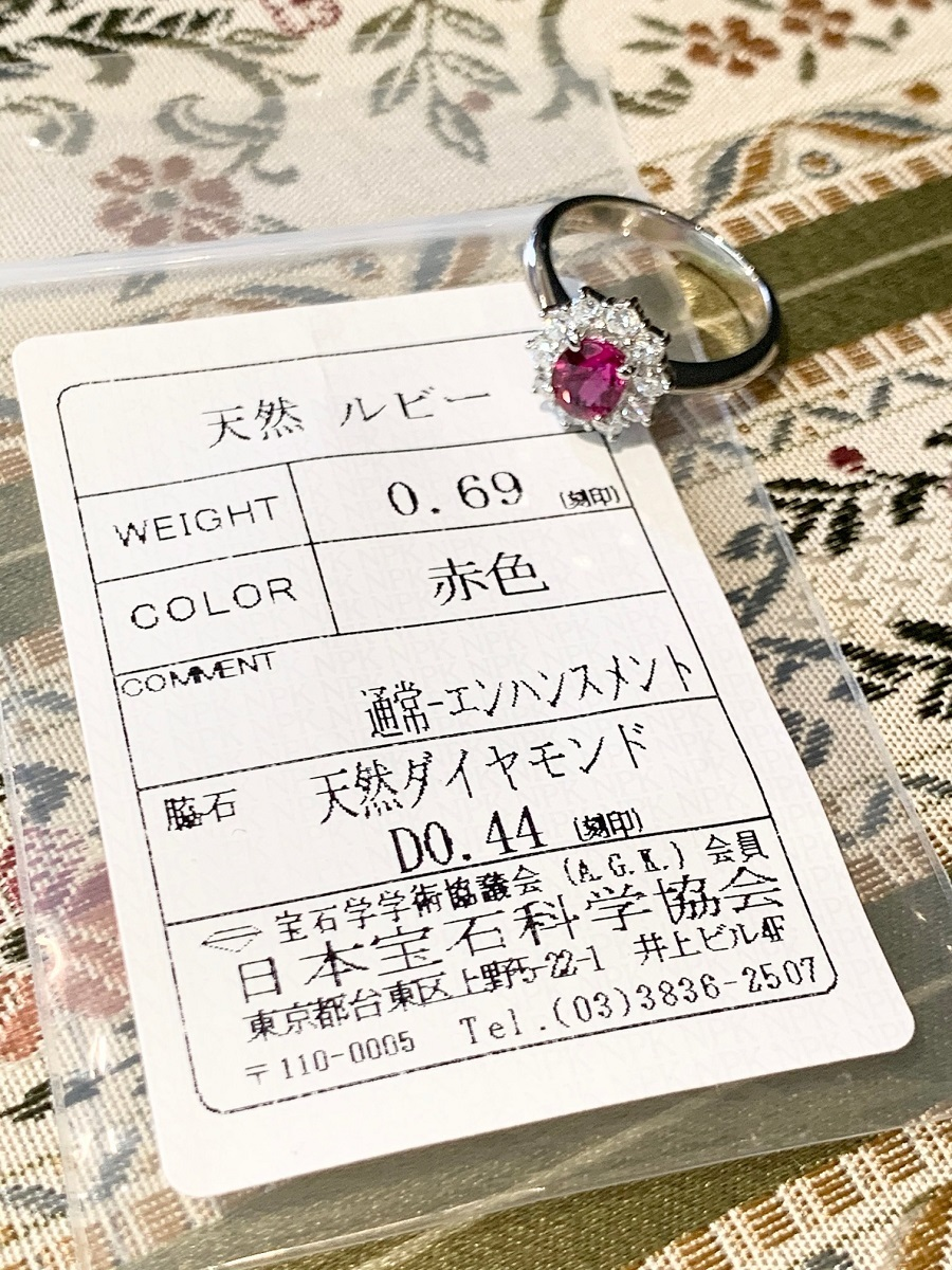 ☆税込☆<pt900>0.69ctルビー0.44ctダイヤモンドリング ソーティング _画像10