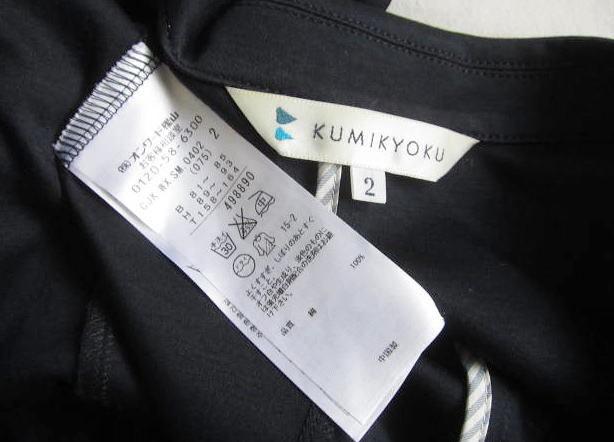 ◆組曲 KUMIKYOKU ネイビ ジャケット_画像5