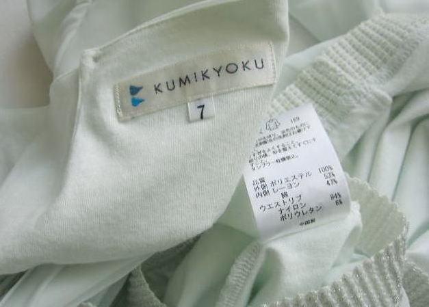 ◆組曲 KUMIKYOKU 大きい ラインストーン ブラウス シフォン カットソー_画像5