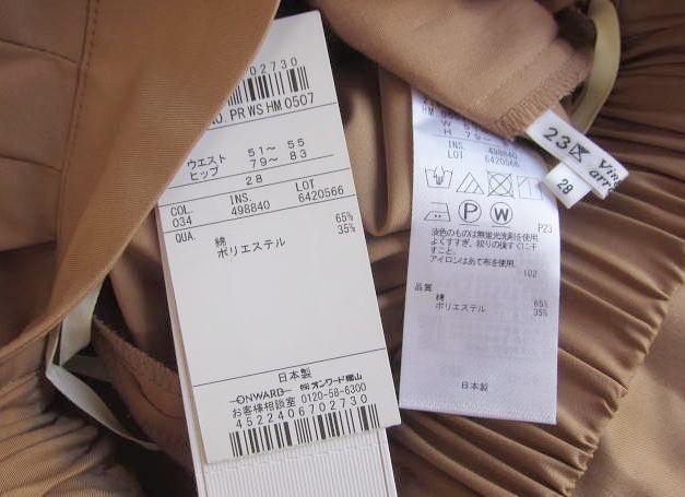 ◆23区 新品 小さい ワイドパンツ ガウチョパンツ スカーチョ_画像5
